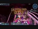 【PSO2】領域調査:異世界の残滓 999層【Hr】