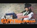 【りりり】Happy Halloween 踊ってみた【2019ポリス】