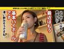 【自宅取材】焼肉愛女子