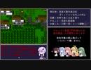 【FF3】ファイナルファンタジーIIIをねぶりあげる part3
