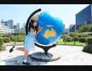 【RinRin☆】世界の真ん中を歩く 踊ってみた【オリジナル振付】