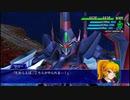 スーパーロボット大戦XO つぶやき実況65-5