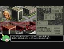 PS版フロントミッション1ST OCU編RTA 7時間3分22秒 Part3/??