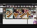 【MTG】ゆかり:ザ・ギャザリング #98 Jund【モダン】