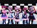 【MMD テトの日2019】『Carry Me Off』by 重音テト