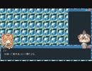 【けもフレ×PSO2es】アムールトラがナイトメアタワーに挑戦したようです。(弟・ω・調査)