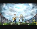 グランドエスケープ-cover-【マサユメ】