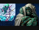 真・女神転生DSJ:前衛の巨人と後衛の貴婦人