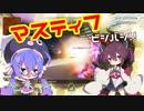 【Apex Legends】ウナきりえーぺっくす!シーズン3の2!!