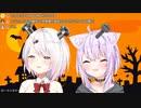 【ズルいやん】椎名唯華 ホロライブの3D配信の環境に羨ましがる