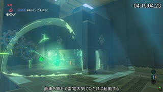 【RTA】ゼルダの伝説BotW All Shrines(全祠)  7:51:39 Part9【字幕解説】