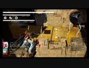 【デモンエクスマキナ】イモータル建設施設破壊作戦(時間経過でクリア)【DAEMON X MACHINA】