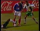 12_06_1998 France v South Africa
