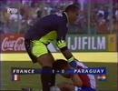 WC 1998 France vs. Paraguay 1-0 (28.06.1998)
