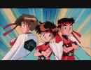1995年04月08日 TVアニメ 飛べ!イサミ ED 「Round Trip ~その手を離さないで~」(SEEK)