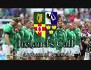 Ireland's Call(Irish Rugby Football Union)