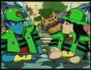 Yeyin - El cazador androide