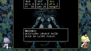 [ゆっくり実況] クトゥルフ神話RPG 水晶の呼び声 その43