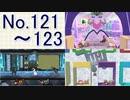 【実況】スマブラSP全曲ステージ作りに挑みつつおかわり戦 No.121~123【905+α/123】