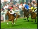 1995年 第146回コロネーションステークス(Coronation Stakes)リッジウッドパール(Ridgewood Pearl)