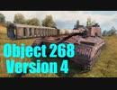 【WoT:Object 268 Version 4】ゆっくり実況でおくる戦車戦Part619 byアラモンド