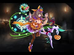 千年戦争アイギス 秋祭の大魔女デスピア【スキル未覚醒×スキル覚醒】