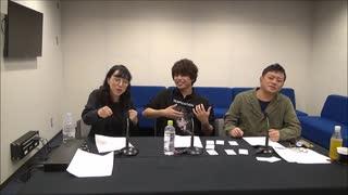 「宮村優子・岩田光央のおかわりできますか?」第17回【1カメver】