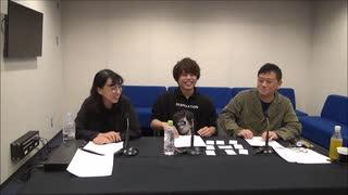 「宮村優子・岩田光央のおかわりできますか?」第17回
