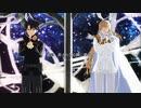【Fate/MMD】ぐだ男とキリシュタリアのドクハク【モデル微更新】