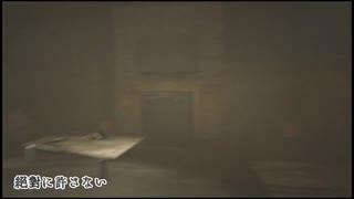 【刀剣乱舞偽実況】横綱と鎧通しと+αが廃病院を取材する 01