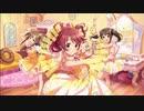 【アイマスRemix】Kawaii make MY day!  ロックアレンジ【メロウ・イエロー】