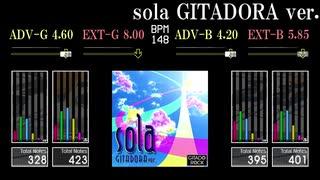 【GITADORA】sola GITADORA ver.