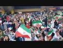 イランの歴史的な一日、数多くの女性が入場するアザディ・スタジアム