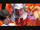 武田信玄(淫夢) vs. TKGW家康 vs. DKSG謙信 ~珍方ヶ原の戦い~