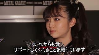 (日本語字幕)BABYMETAL インタビュー(