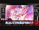 【シノビガミ】ぐだぐだ密室【第14回うっかり卓ゲ祭り】