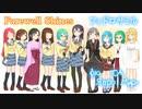 Farewell Shines【フィドロサミル・オリジナルMV】
