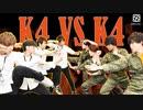 【2nd#28】刺客現る!? K4vsK4【K4カンパニー】
