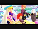 【Fate/MMD】輝け!ガンガン☆千里眼【どぅーまいべすと!】