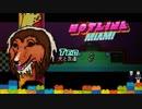 【おしゃれグロ注意】ワンちゃんは友達!でパーリィィィィィ!!!!【Hotline Miami】#6