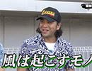 パチンコ実戦塾 #153【無料サンプル】