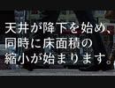 秘封が暴くSCP pt.41 【異回】