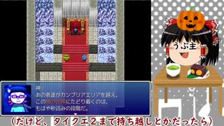 「Timer's Quest」を遊んで、ゆっくり実況