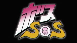 【手描きジョジョ】アリスSOS×暗殺者チーム