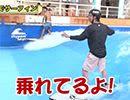 嵐・梅屋のスロッターズ☆ジャーニー #536【無料サンプル】