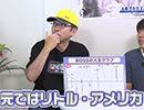 パチテレ!情報プラス HYPER #91【無料サンプル】