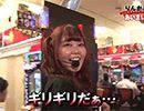PPSLタッグリーグ #138【無料サンプル】