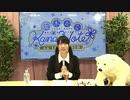【会員限定アーカイブ|月イチニコ生 #101】 優木かな KANANOTE on the radio