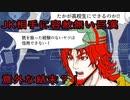 【キミガシネ】#3 Q太郎と対決! JKと巨漢がガチバトルを展開【ゲーム実況】