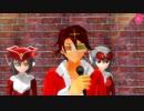 【MMD】赤咲湊くんが歌う「ミラーマンの唄」